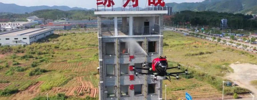 Kompanija EHang je predstavila pametnog drona velike nosivosti za gašenje požara